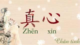 [Học Tiếng Hoa]Tình em còn mãi -nhạc Hoa: Chân tình / 真心 - Sally Yeh