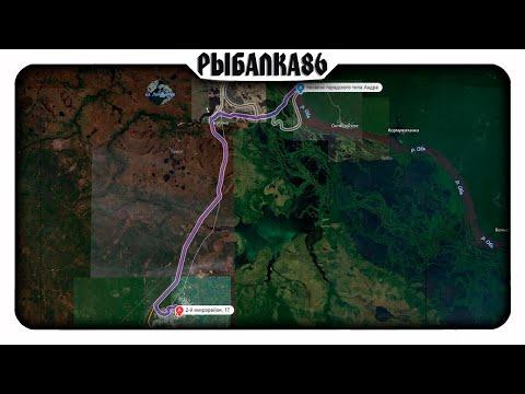 дорога Нягань - Андра (ускоренная съемка х16)