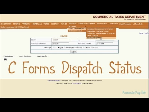 How to know C Forms dispatch status through Dealer Account