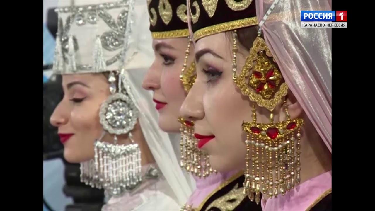 карачаевские обычаи и традиции Сиденье удлиненное поперечными