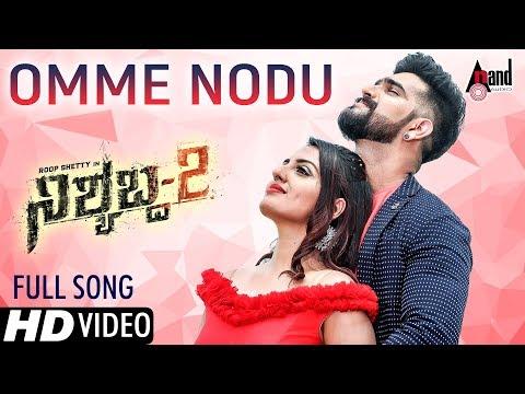 Nishabda 2 | Omme Nodu | Kannada New HD Video Song 2017 | Vijay Prakash | Roopesh Shetty | Aradhya
