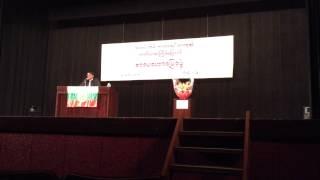 Sayar Nay Win Myint Part 1 Literature Talk Show 2014 Aa Linn Eain JAPAN