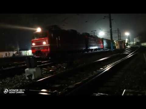 Отправление первого поезда из Джанкоя