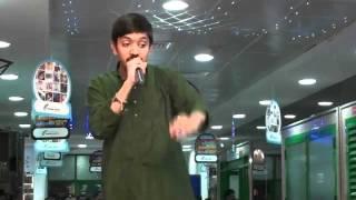 Yesudas Sukesh Kuttan live