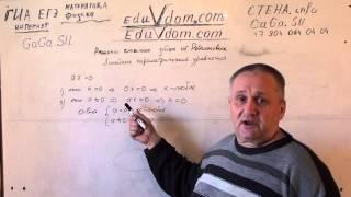 Линейные уравнения с параметрами. Пример 1. Параметры.