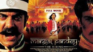 Mangal Pandey: The Rising Full Movie Hindi Full HD