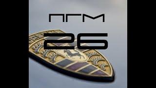 26- разобрал салон Porsche 996 , примерил ковши от 997 GT3. начал готовить гонку к сезону