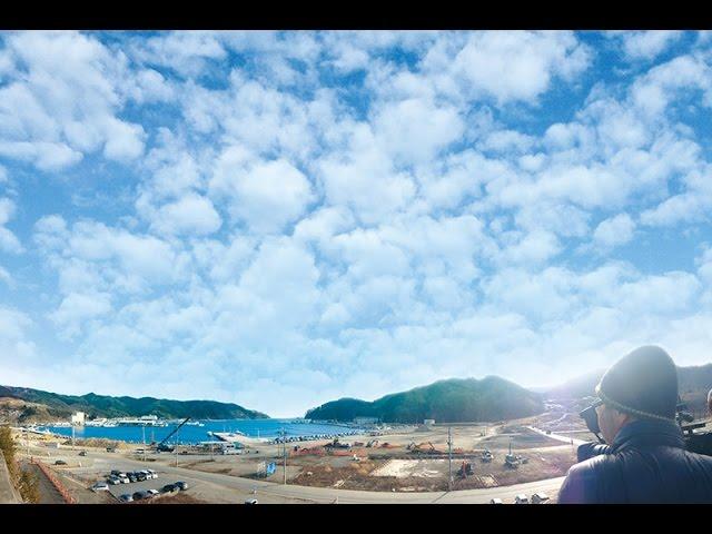 宮城県女川町の復興を追う!映画『サンマとカタール~女川つながる人々』予告編