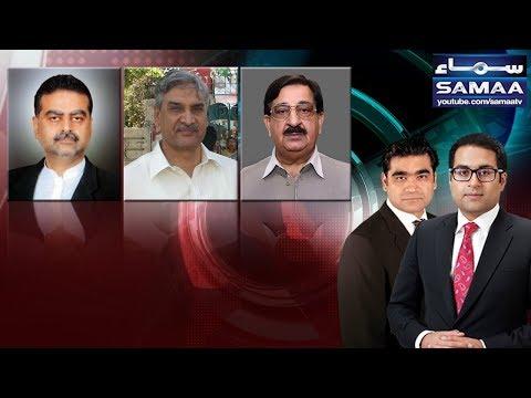 Ab Chote Mian Sahab Target Per | Agenda 360 | SAMAA TV | 08 Dec 2017