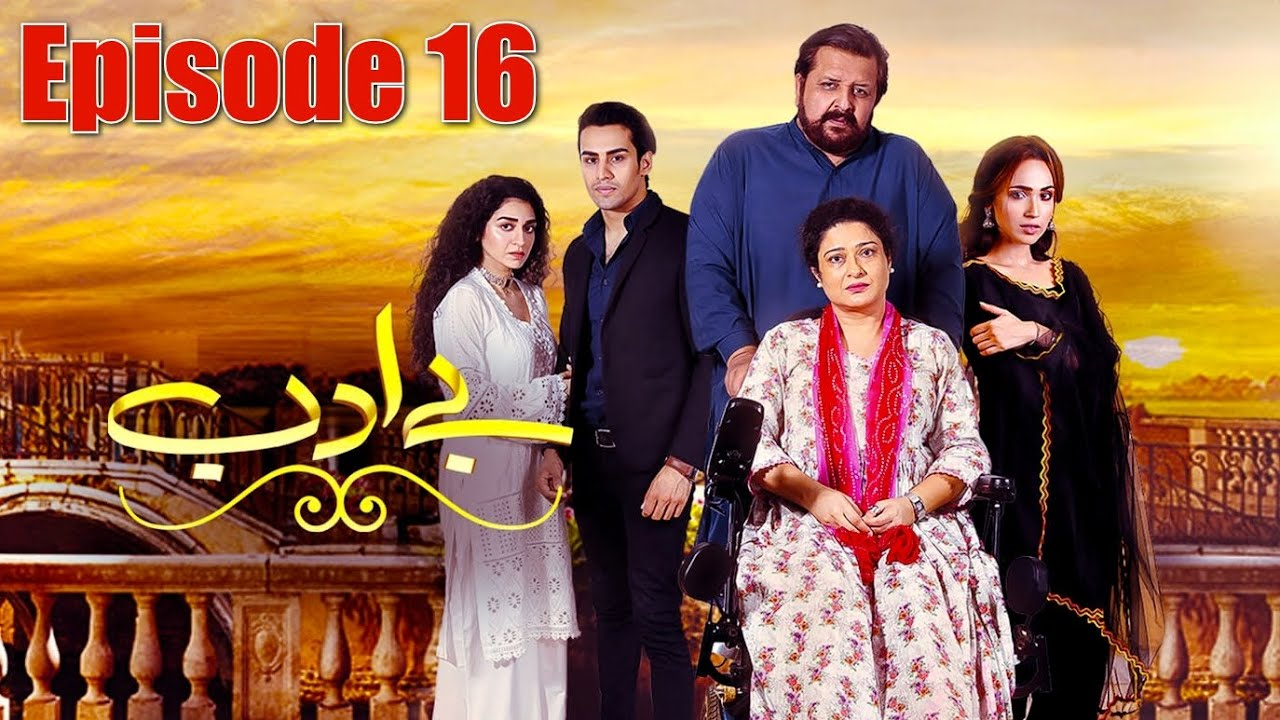Be Adab   Episode #16   HUM TV Drama   5 March 2021   Exclusive Presentation by MD Productions