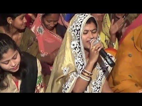 Poonam mishraअपन सासुर में बधैया गबैत गायिका पूनम मिश्रा