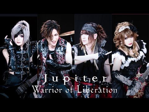 Jupiter「Warrior of Liberation」MV FULL
