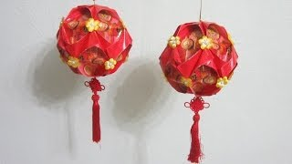 Repeat youtube video CNY TUTORIAL NO. 9 - Chinese New Year Red Packet (Hongbao) Lantern