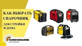 видео Купить инвертор (ибп) 3000вт (48в)  в Уфе Power Star (КНР)  184 — 265  из каталога источники бесперебойного питания