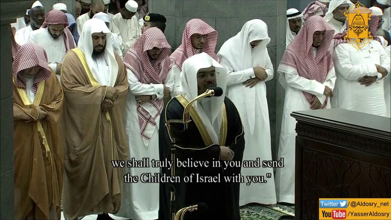 بترتيل خاشع ومؤثر من سورة الأعراف للشيخ د. ياسر الدوسري - تهجد ليلة 29 رمضان 1440هـ