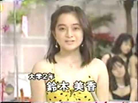 PV私のヒミツ 「鈴木 美香」 【19850706】