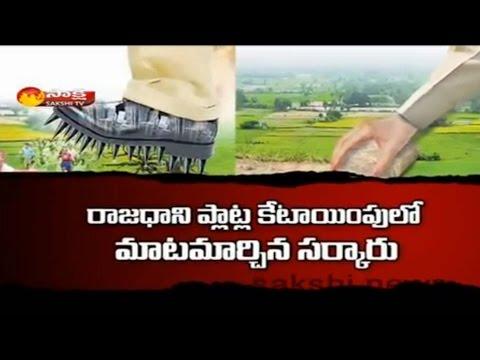 Chandrababu Govt Cheats Farmers || Farmers Slams CRDA Officials Over Allocation Of Plots In AP