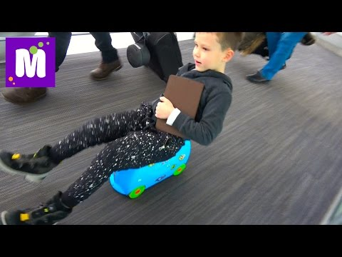 Макс летит в новый дом Пропустят ли Мурку с нами в самолет? Продаем папину машину в аэропорту