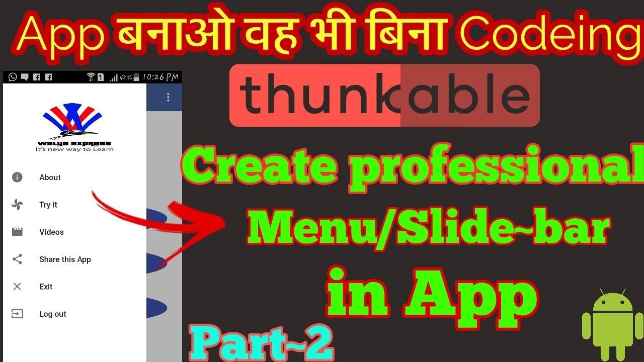 Part~2nd Professional Menu in Android App   Thunkable Apps