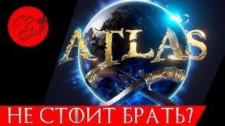 Обзор ATLAS (Сурвайвал ММО про Пиратов) | Игра Обзоров