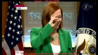 Псаки! Приколы от Псаки!!! Любые военные учения России являются провокацией!!!