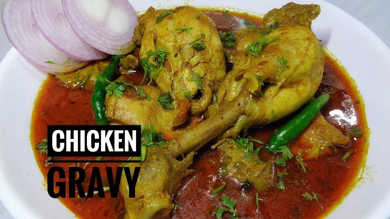 Chicken Masala Gravy Recipe For Jeera Rice By Ayeshas World In Urdu Hindi