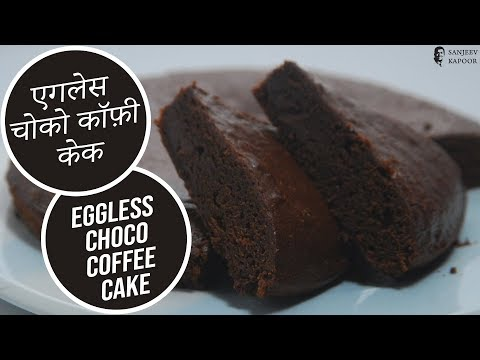 How to make a chocolate bark cake without egg in hindi
