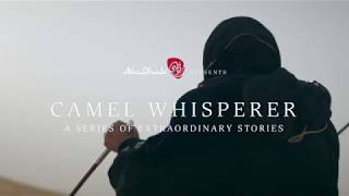 CAMEL WHISPERER (30s) - A series of extraordinary ...