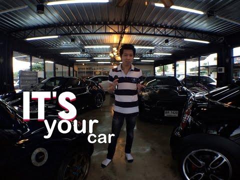 ITs' Your Car ตอนที่ 1 การเลือกดูรถมือ2