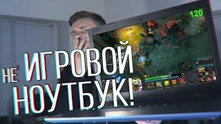 видео Черный пад 17