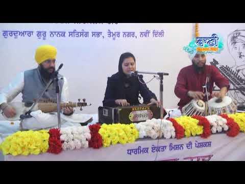 Anhad-Naad-2018-Raag-Prabhati-Jee-Ki-Jot-Bibi-Manikaran-Kaurji
