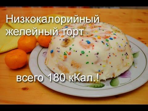 Вкусный калорийный торт с фотографией