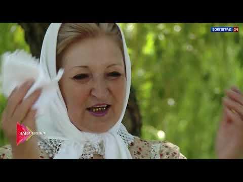 """Завалинка. Новоаннинский ансамбль """"Бузулук"""" 12.09.2019"""