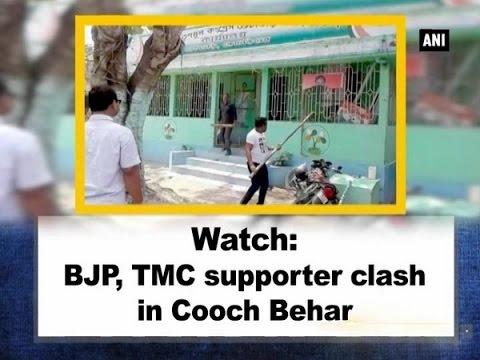Download Watch: BJP, TMC supporter clash in Cooch Behar - West Bengal News