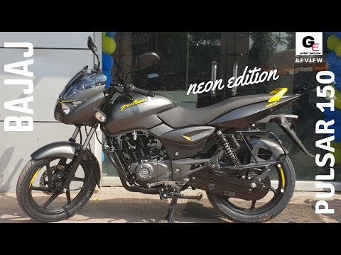 2019 Bajaj pulsar 150 Neon | neon silver | detailed review | price | features | specs !!!
