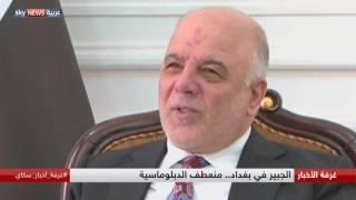 الجبير في بغداد.. منعطف الدبلوماسية