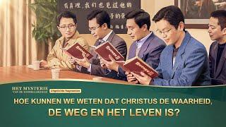 Christelijke film 'Het mysterie van de goddelijkheid' Clip 5 - Hoe kunnen we weten dat Christus de waarheid, de weg en het leven is?