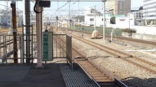 JR東日本  中央快速線  中野駅