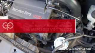 Установка дополнительного фильтра на Mercedes Vito 108 CDI , OM611