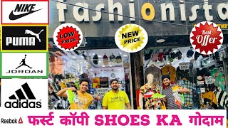 Cheapest branded shoes|7a copy…