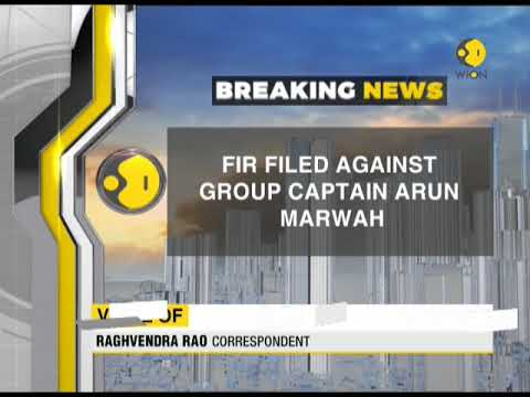 Breaking News: Delhi Police arrests Air Force official for allegedly spying  for Pakistan's ISI