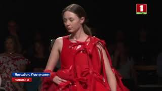 Лиссабонская неделя моды собрала крупнейших дизайнеров и звёздных кутюрье