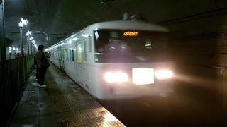 モグラ駅に響く国鉄サウンド!!185系谷川岳山開き号 送り込み回送 土合駅 通過