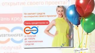 Работа в Интернете в Бишкеке