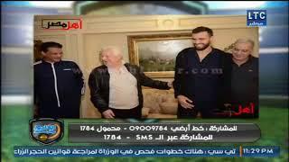 خالد الغندور يؤكد باسم مرسي وعلي جبر في طريقهم للسعودية