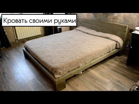DIY/ Двуспальная кровать своими руками из старого бруса
