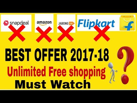 Free Online Shopping || Best Offer 2017-18 with proof