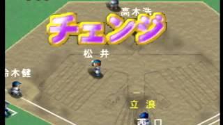 Famista 64 - Nintendo 64