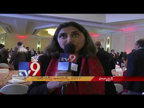 Grand end to IT Serve Alliance summit in Houston || USA - TV9