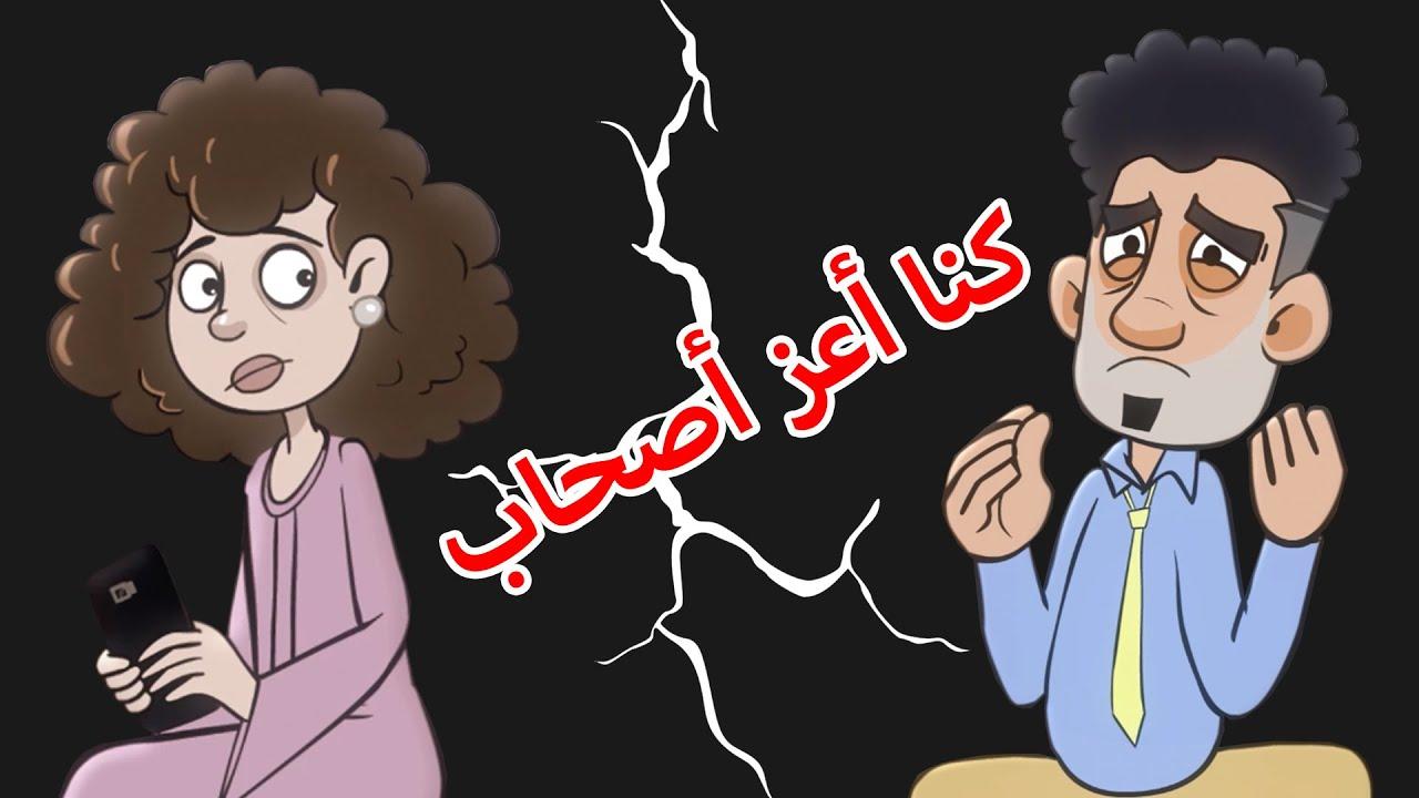 حياة عيلتنا: ابو سند والقرار الصحيح